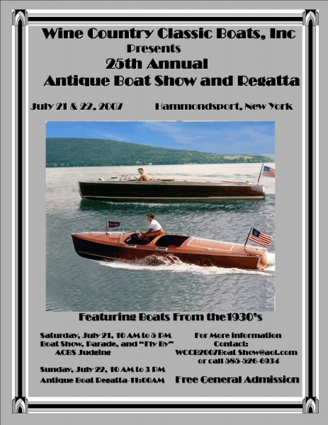 2007-Boat-Show-Poster