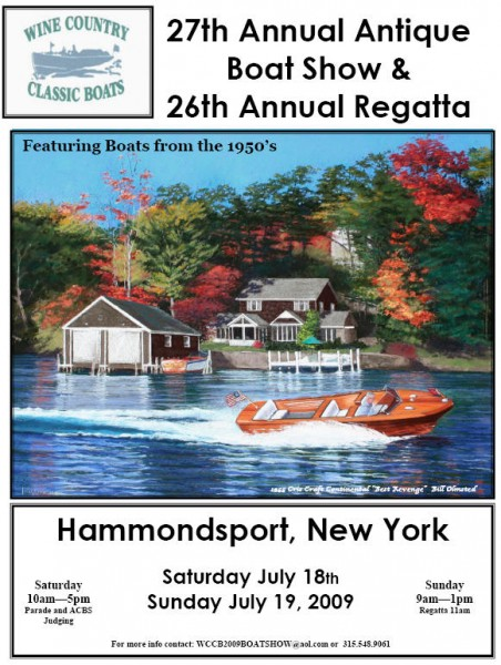 2009-Boat-Show-Poster